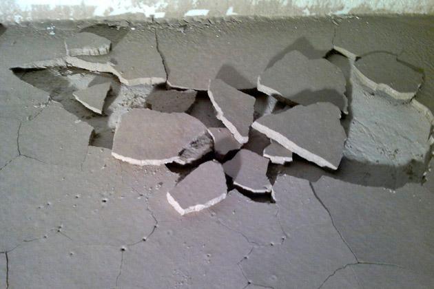 паронепроницаемый бетон