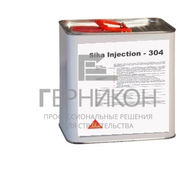 sika injection-304